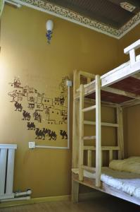 Photo of Camel Youth Hostel