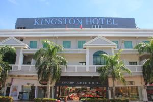 Photo of Kingston Executive Hotel