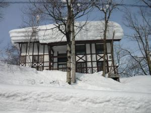 Photo of Chalet Myoko