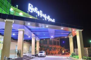 Photo of Myat Nan Yone Hotel