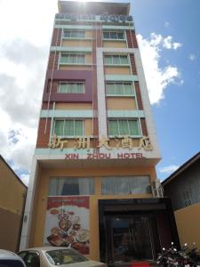 Photo of Xinzhou Hotel