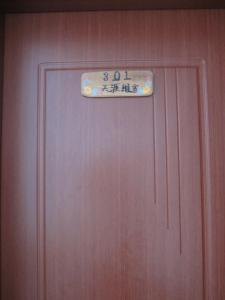Photo of Suzhou Tongli International Youth Hostel
