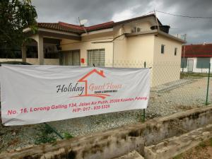 Holiday Guest House