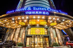 Photo of Days Hotel And Suits China Town Changsha