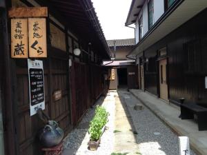 Photo of Guest House Iori