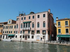 Appartement Cannaregio 1082, Venise