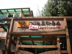 Photo of Chachacha Guesthouse