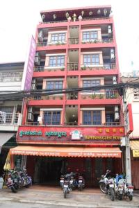 Photo of Happiness Guesthouse I