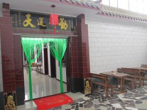 Photo of Dunhuang Taoyuan Hostel