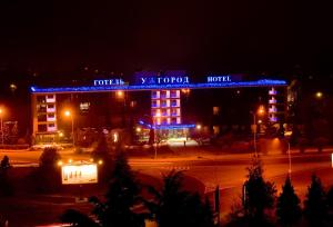 Photo of Hotel Uzhgorod