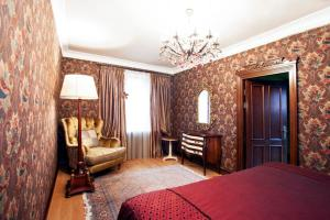 Daryino Guest House, Affittacamere  Mosca - big - 6