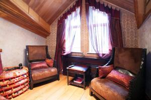 Daryino Guest House, Affittacamere  Mosca - big - 7