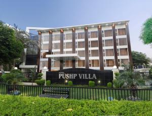 Photo of Hotel Pushp Villa
