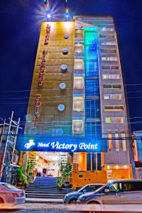 Photo of Hotel Victory Point