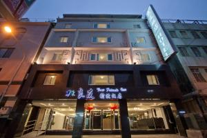 Photo of True Friend Hotel