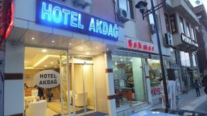 Photo of Hotel Akdag