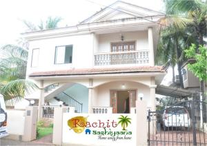 Photo of Rachit Aashiyana Guest House