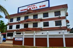 Photo of Hotel Shwe Kyal Sin