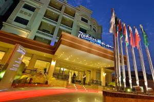 Photo of Radisson Blu Hotel, Dhahran