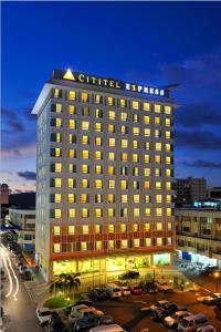 Photo of Cititel Express Kota Kinabalu