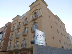 Photo of Nadin Apartment