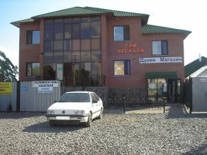 Photo of Tri Peskarya Hotel