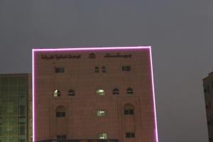 Photo of Bayetak Al Zahi Furnished Apartments