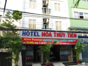 Photo of Hoa Thuy Tien 2 Hotel