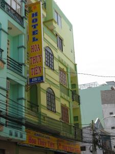 Photo of Hoa Thuy Tien 1 Hotel