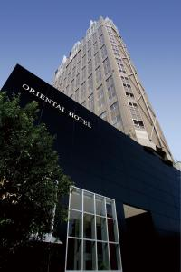 Photo of Oriental Hotel Hiroshima