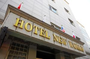 Photo of New World Hotel