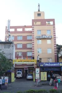 Photo of Hotel Chennai Gate
