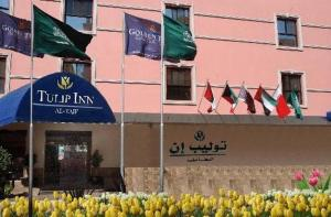 Photo of Tulip Inn Altaif