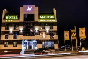 Photo of Hotel Marton Rokossovskogo