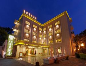 Photo of Royal Seasons Hotel Taipei ‧ Beitou