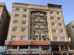 Photo of Manazil Al Jumeirah Hotel Apartments