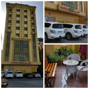 Photo of Arabian Hotel Apartments