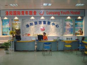 Luoyang Youth Hostel