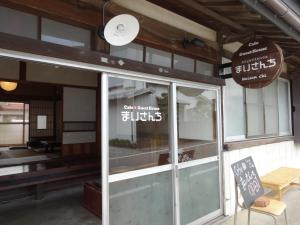 Maisan-chi Guesthouse & Cafe