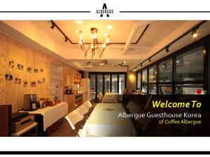 Photo of Albergue Guesthouse Korea