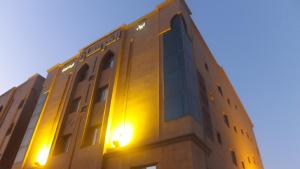Al Forsan Furnished Apartments (Families Only)