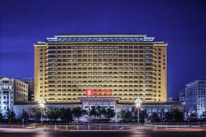 Photo of Beijing Hotel