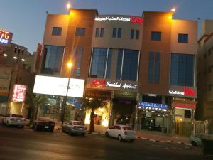 Photo of Jana Apartment   Dammam
