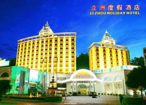 Photo of Zhuhai Li Zhou Holiday Hotel
