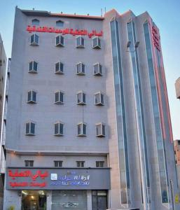 Photo of Layali Al Tahlia Apartments