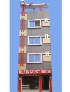 Photo of New Ujjain Guest House