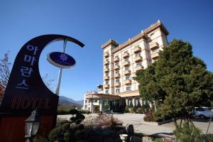 Photo of Hotel Amaranth