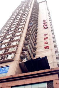 Photo of Chongqing Jixiang Hotel