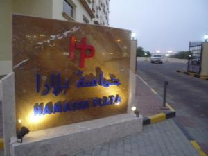 Photo of Hamasa Plaza Hotel
