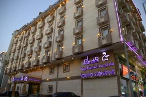 Photo of Manam Hotel Apartments